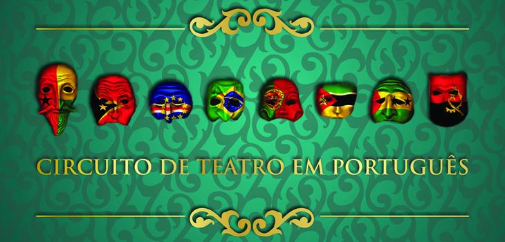 SP Escola de Teatro recebe oficinas do '10º Circuito de Teatro em Português'