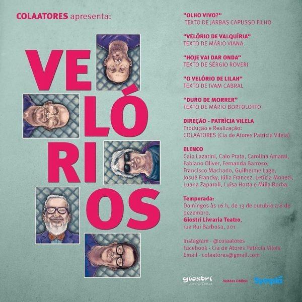 """""""Velórios"""", escrita por 5 importantes dramaturgos, estreia em São Paulo"""