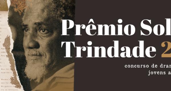 Prêmio Solano Trindade